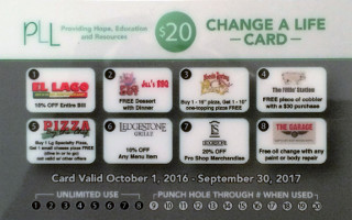 couponcard_wr